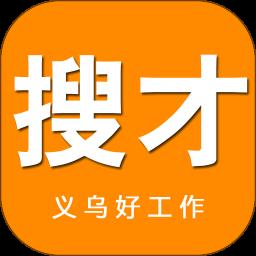 �x�跞瞬啪W客�舳�(搜才) v6.3.0 安卓版