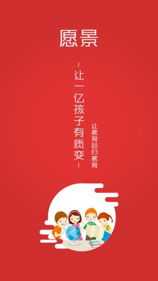 三陶教育手机版app