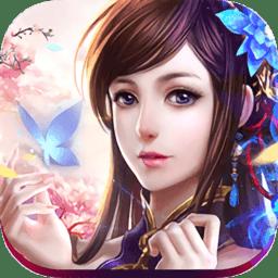 武圣神尊手游v1.0.0 安卓版