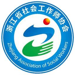 浙社考appv1.5.2 安卓版