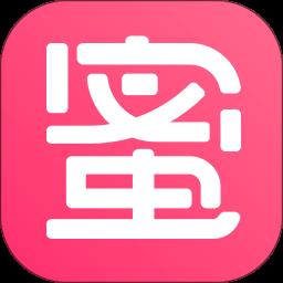 蜜淘日记手机版v1.1.2 安卓
