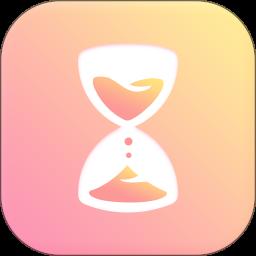 时光手帐app破解版v4.6.2 安卓版