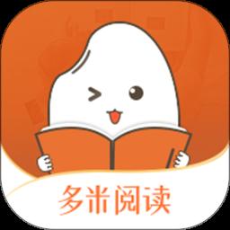 多米阅读软件 v1.2.0 安卓版