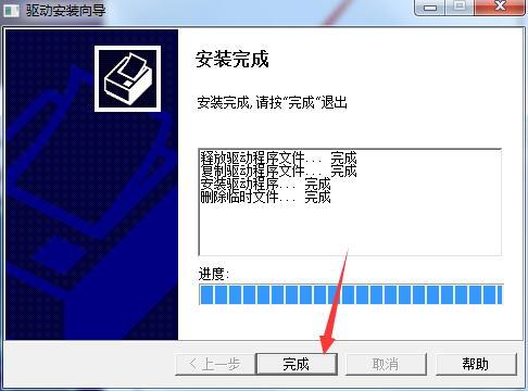 cass7.1安装包