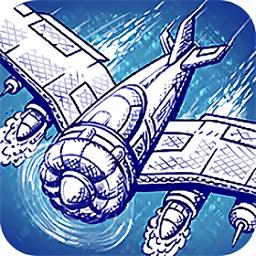 涂鸦空战手机版