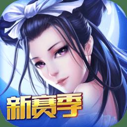 倩女幽魂录九游版手游 v2.1.2 安卓版