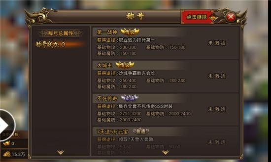 冰雪�髌婢庞慰�舳� v3.0.9 安卓版