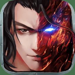 降魔传游戏 v1.2.1 安卓版