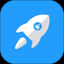 火箭清理大师appv1.0.5 安卓
