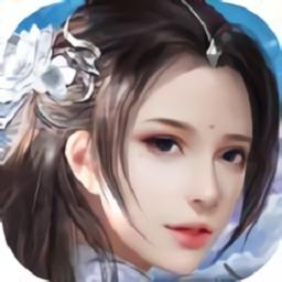 山海梦仙缘手游 v3.3.0 安卓版