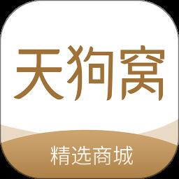 天狗窝商城手机版v1.0.5 安