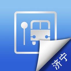 济宁公交手机版
