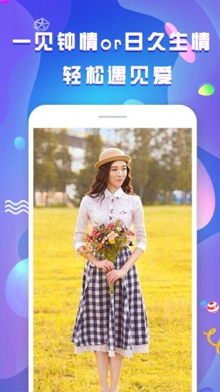 58交友app v4.0.0 安卓版