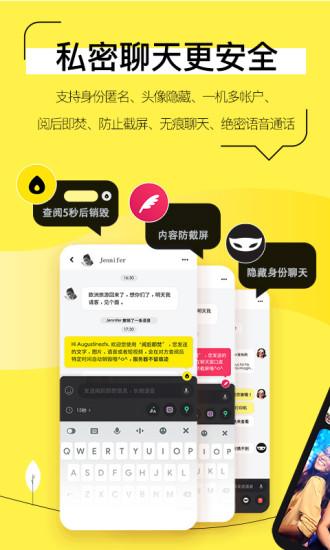 奇聊app v1.3.0 安卓版