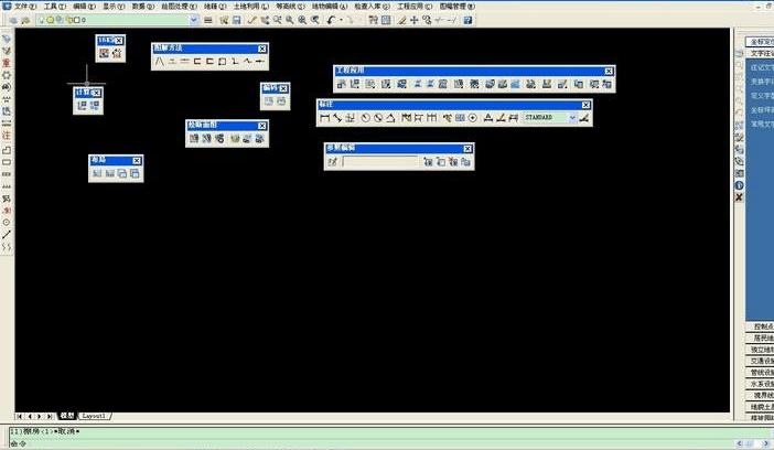 07版cass破解版 v7.1 中文版