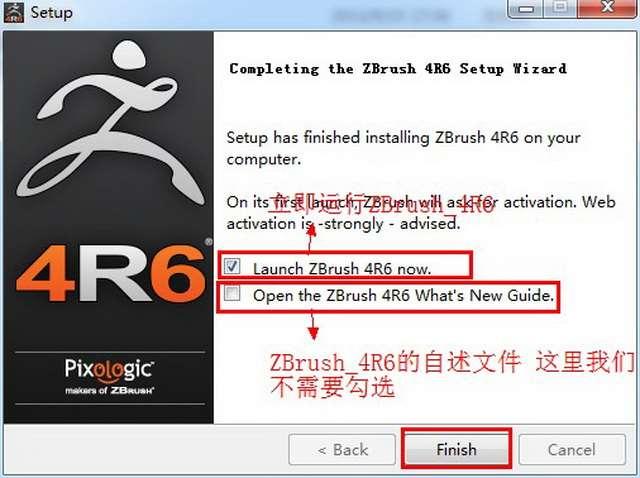 zbrush4r6安装包