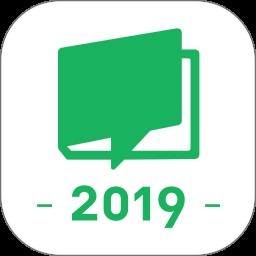 网易云课堂手机客户端 v7.0.1 安卓版