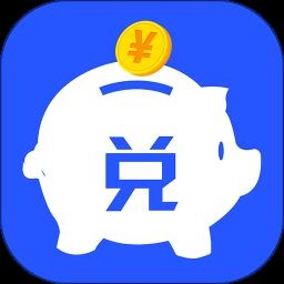零钱兑宝软件v2.2.9 安卓版