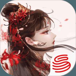 倩女幽魂17173游�� v1.6.9 安卓版