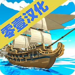 海盗世界海战最新版 v1.25 安卓版