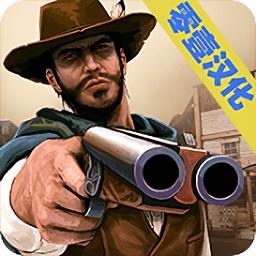 西部枪手中文版下载