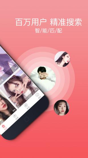 粉颜手机版 v2.3.6 安卓版