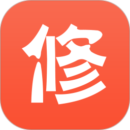 汽修部落app