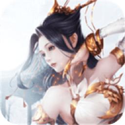 仙与影手游 v3.6.0 安卓版