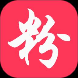 �}�}粉�件 v1.7.6 安卓版