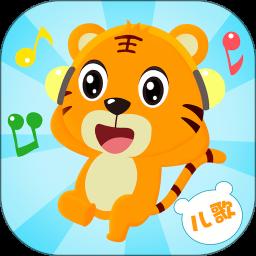 贝乐虎儿歌app手机版v3.9.1