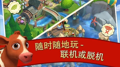 开心农场2乡村度假内购破解版 v12.4.3887 安卓无限钥匙版