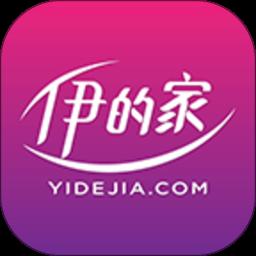 伊的家appv4.3.4 安卓版