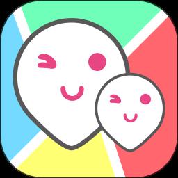 约伴出行appv2.0.50 安卓版