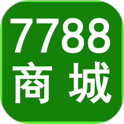 7788商城app v1.2.3 安卓版