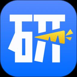 �}卜投研app