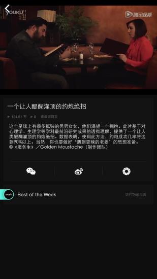 ditto短视频app v1.1.1 安卓版