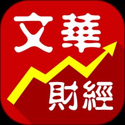 文�A���S身行app v5.7.4 安卓版