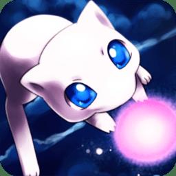 宠物小精灵go公益服 v4.1.0 安卓版