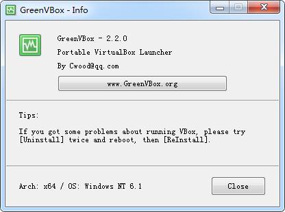 GreenVBox虚拟机软件 v2.2.4 绿色版