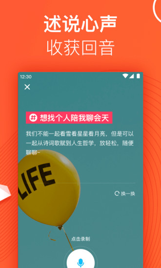 千耳app v1.3.5 安卓版