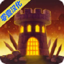 塔防英雄联合中文版v1.2.40 安卓版