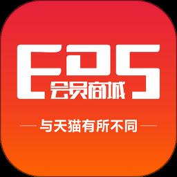 DS会员商城appv1.2.1 安卓版