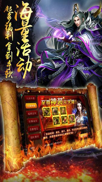 龙之神途cq版