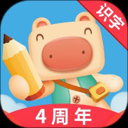 猪迪克识字免费版v3.2.0 安