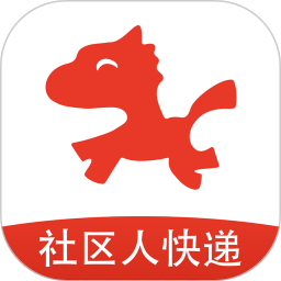 社区人快递app v4.0.5 安卓版