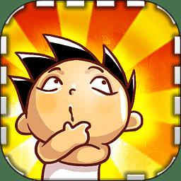 天朝教育委员会免费版 v1.9.9 安卓版