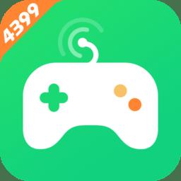 4399在线玩手机版 v2.0.0.2 安卓版