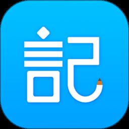 钱笔记app v1.2.4 安卓版
