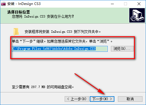 adobe indesign cs3破解版