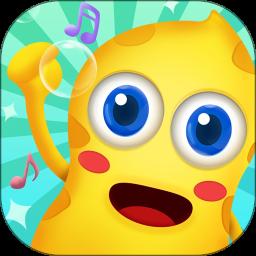 花生儿歌app v2.1.2 安卓版